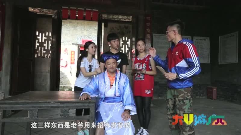 大V游广西灵山第6期