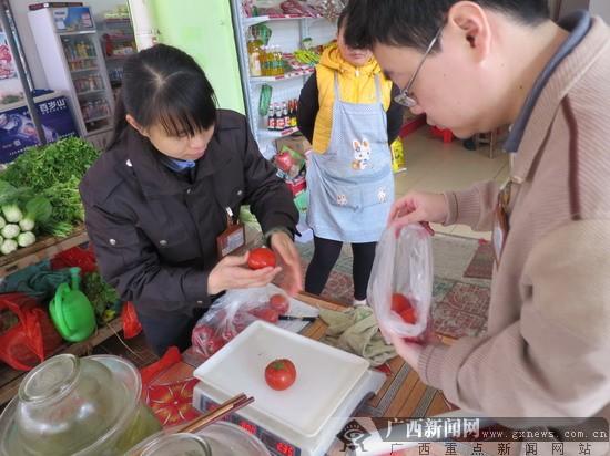 贺州平桂食药监局抽检食用农产品 21个样本待检测