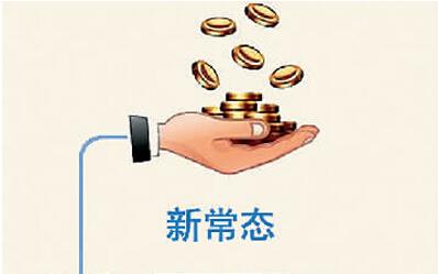 中国经济发展的大逻辑