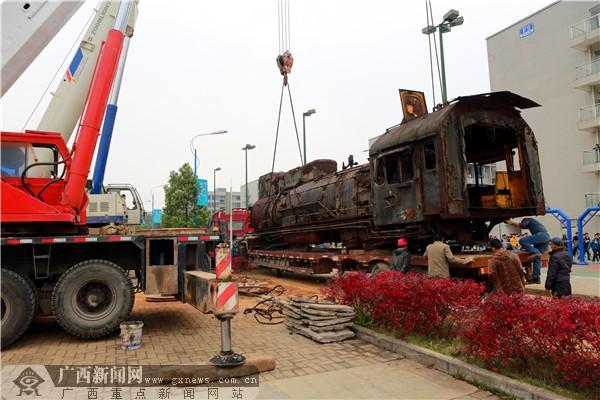 第一代机车入驻柳铁职院校园 营造铁路文化氛围