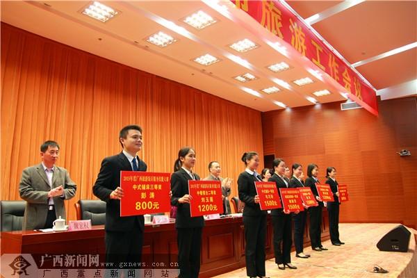 柳州市2016年旅游收入将突破345亿元