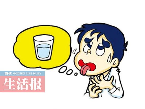 女人口干口渴是为什么_女子患怪病常口干每天喝20斤水仍口渴