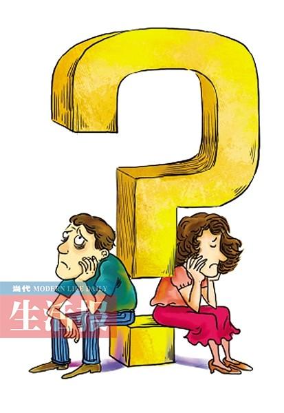 老外在南宁谈跨国婚姻:过丈母娘这道坎有点难(图)