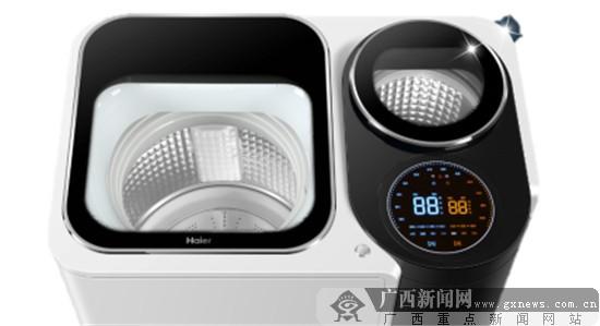 海尔免清洗子母洗衣机3月19日南宁上市