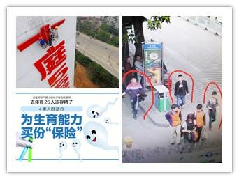 """3月30日焦点图:柳州""""史上最高""""广告被拆"""