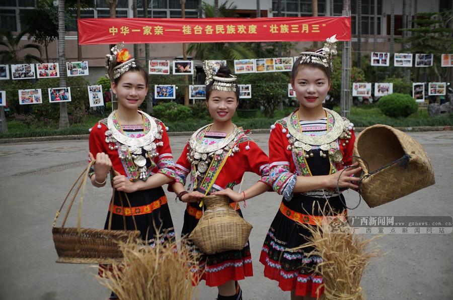 人口最少的民族_广西人口最少的民族