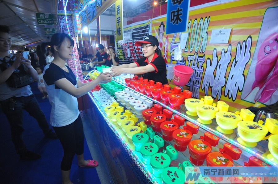 台湾马桶冰淇淋