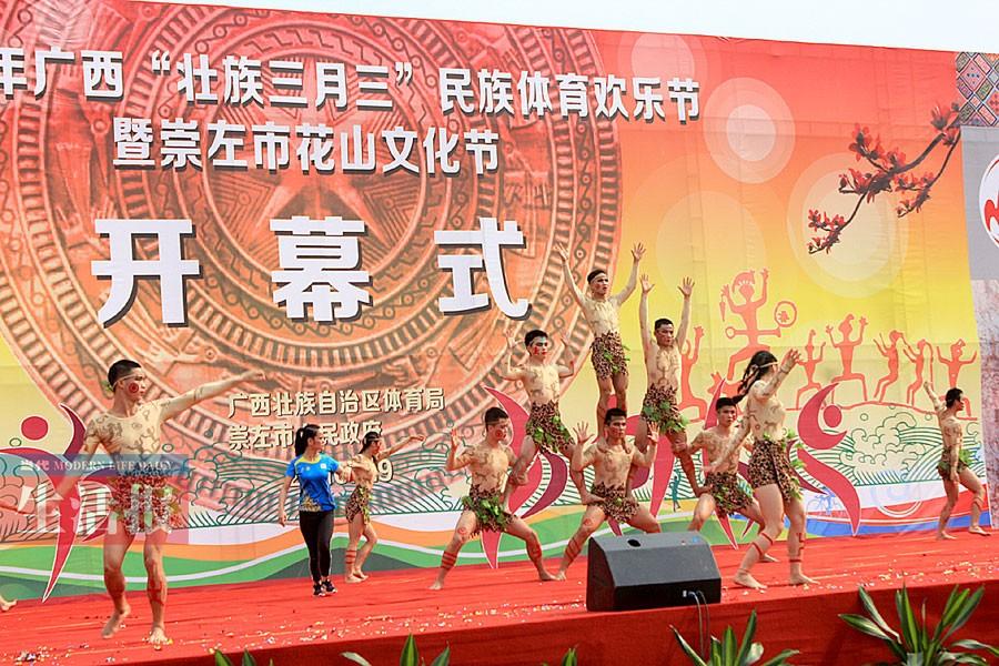 花山文化大秀 舞蹈《花山壮拳》舞姿粗犷彪悍(图)