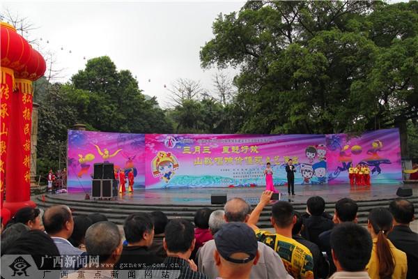 """柳州""""三月三""""鱼峰歌圩唱响社会价值观"""