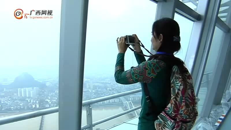 登顶龙城之巅 体验广西首家玻璃栈道