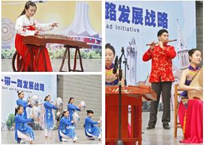 广西国际商务职业技术学院举行第七届东盟文化节
