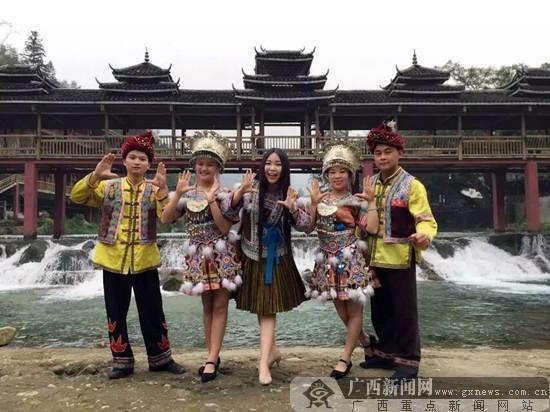 广西乡村旅游联盟第三次会议在融水县举行