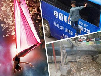 4月19日焦点图:魔术师在柳州街头表演悬浮术