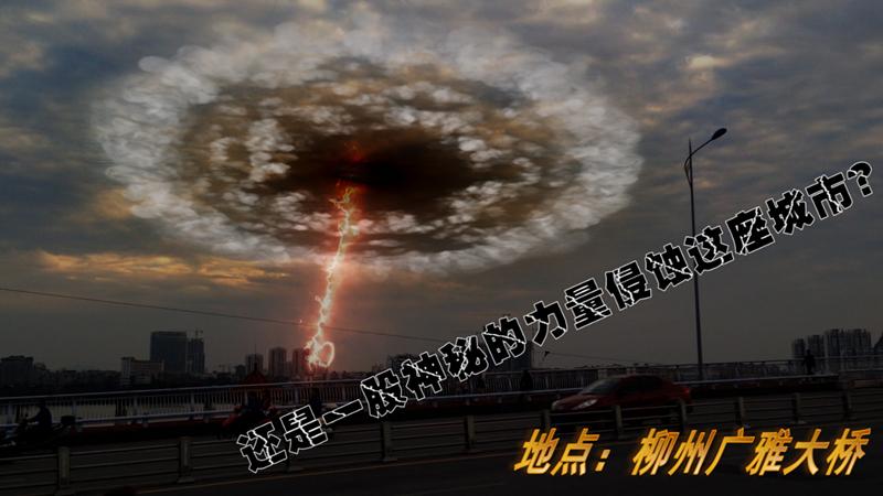 柳州手机拍摄科幻微剧