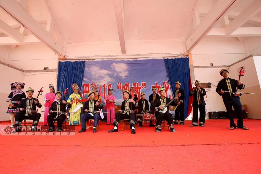 高清:体验瑶乡民俗 相约那巴歌圩节