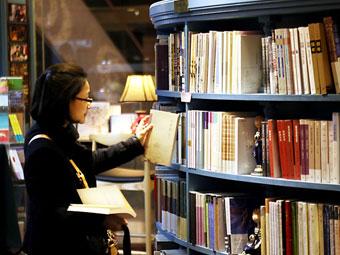 书看得越来越少 读书日到了你会拿起书来读吗(图)