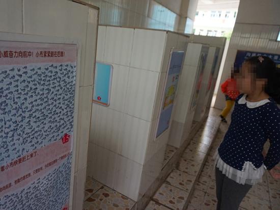 初中女生上厕所全程