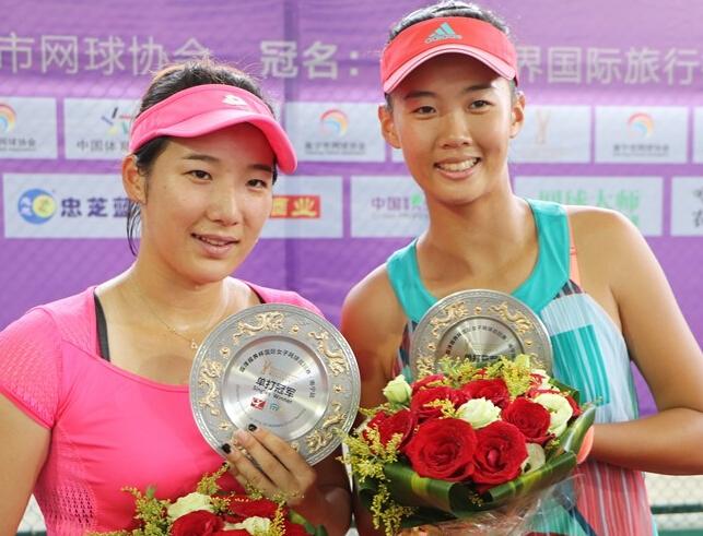 张恺琳问鼎ITF国际女网巡回赛南宁站单打冠军