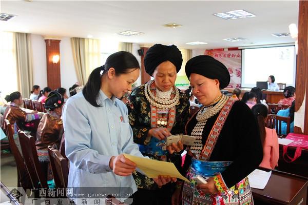融水百村妇女学习反家庭暴力法