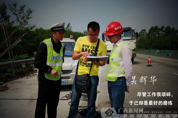 沿海改建6标协调部部长兼行政办主任吴辉华