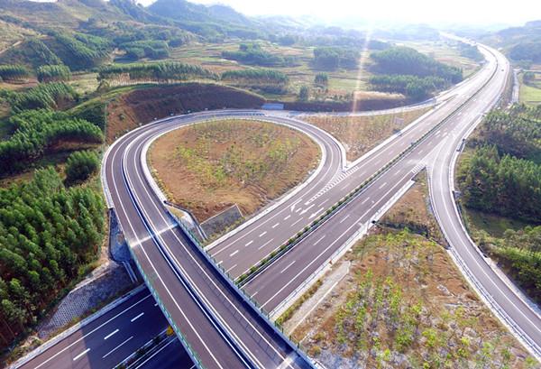 施工总承包项目-广西马山至平果高速公路