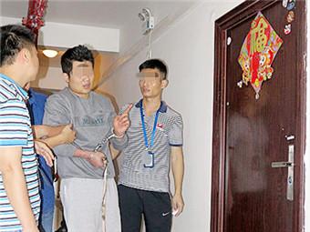 4月30日焦点图:南宁破获蓝山上城入户抢劫杀人案