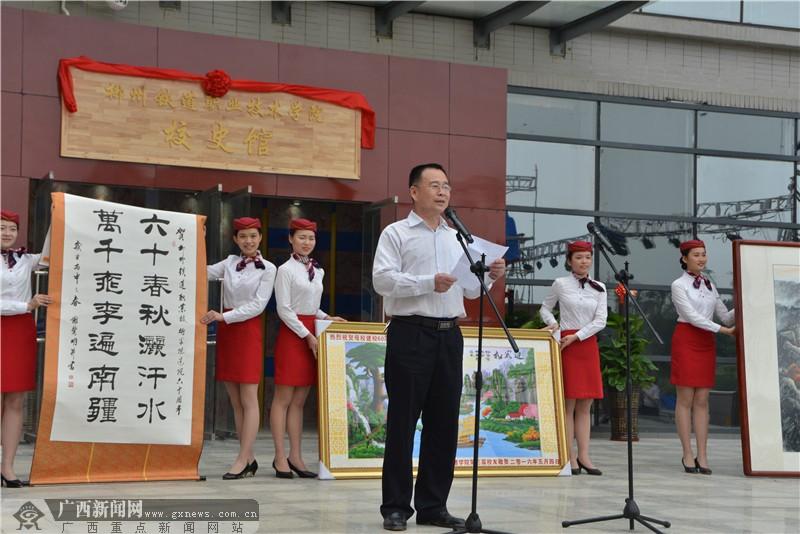 【六十校庆】柳铁职院校史馆落成 校友参观连点赞