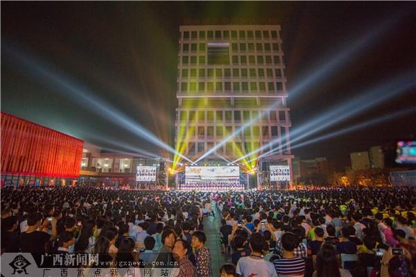 柳州铁道职业技术学院举办60周年校庆文艺晚会