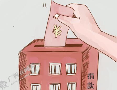 """[漫画]开一张居住证明租户要""""捐款"""""""