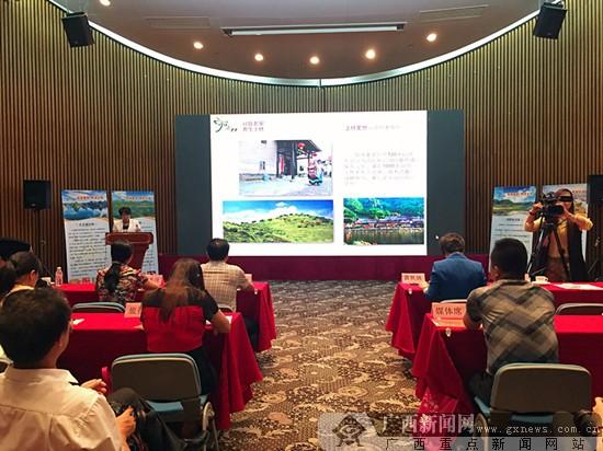2016年上林生态旅游养生节将于5月6日至30日举行