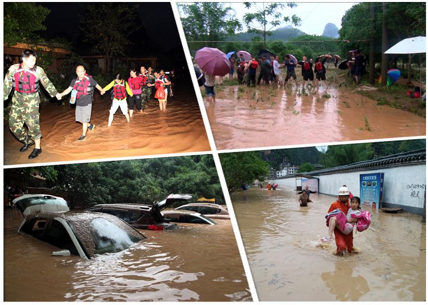 高清:暴雨引发洪水致桂林两县受灾 500多人脱险