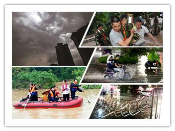 5月10日焦点图:广西启动洪涝灾害IV级应急响应