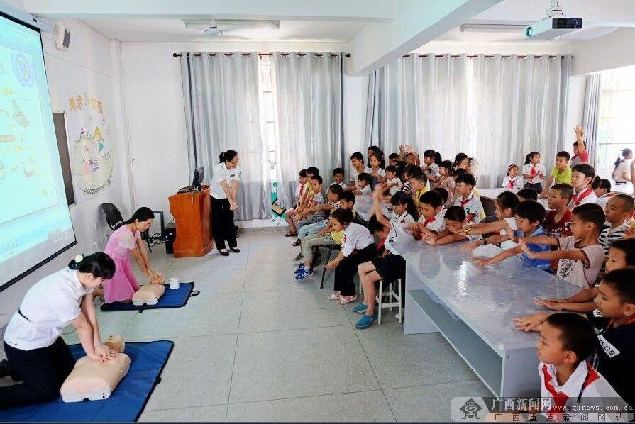 南宁120走进鑫利华小学 教会孩子掌握自救本领