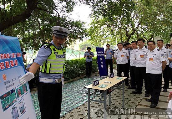 南宁市区电动自行车165万辆 交警探索新模式管理