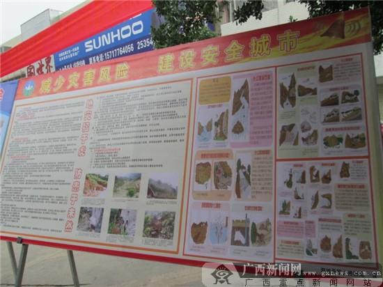 图为县国土局在县武装部门口摆放一块宣传展板.