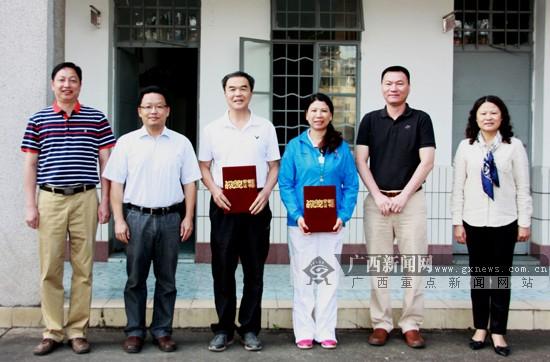 广西体校2位功勋教练退休 包括朱芳雨启蒙教练