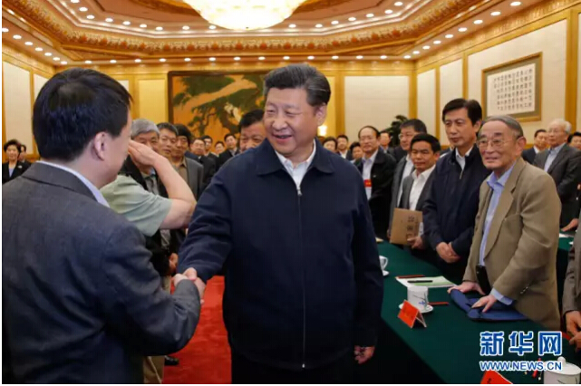 习近平:加快构建中国特色哲学社会科学
