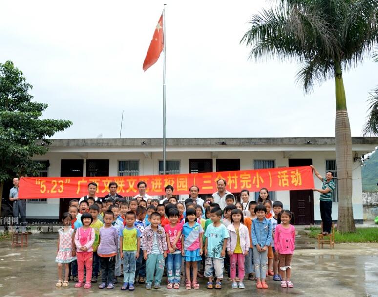 """""""5.23""""文艺志愿在行动 广西文联开展主题活动"""