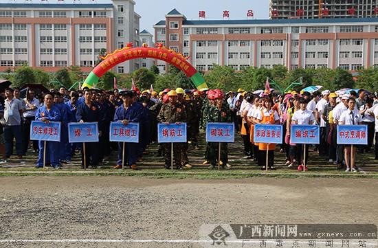 广西第三届农民工技能大赛初赛观摩会在浦北举行
