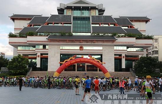 2016年第六届广西环大龙湖自行车越野赛成功举行