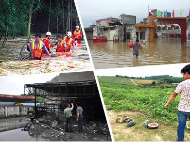 5月29日焦点图:柳州遭遇今年入汛以来最强暴雨