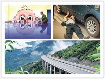 """5月30日焦点图:贵州""""县县通高速""""给广西带来启示"""
