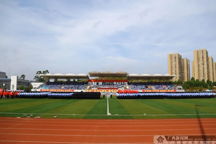 预备警官展雄姿 广西警察学院首届体育运动会开幕