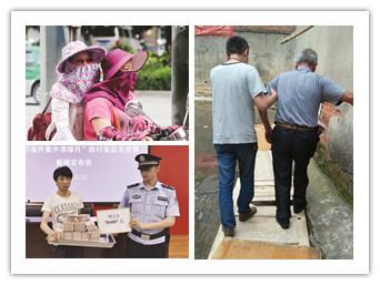 6月1日焦点图:广西发布今年首个高温蓝色预警