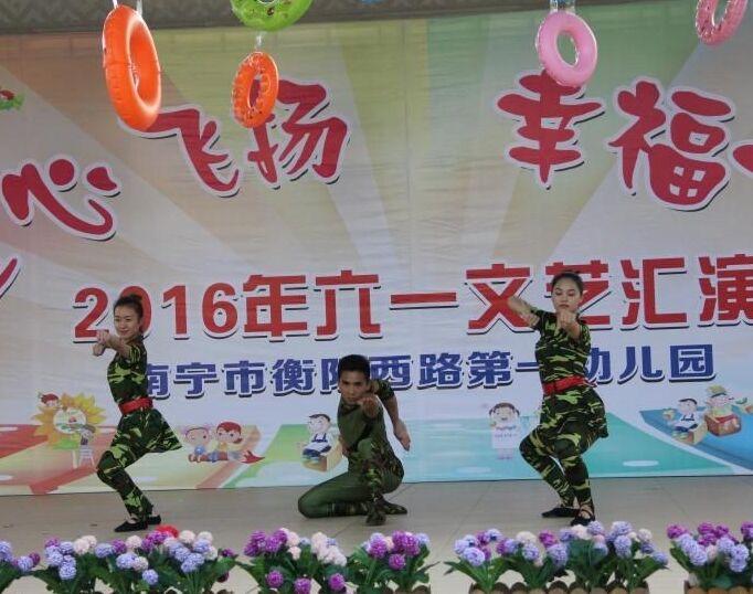 """衡阳西一幼举办""""童心飞扬""""歌舞庆""""六一""""活动"""
