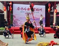广西岭南风情旅游文化周:禾楼舞