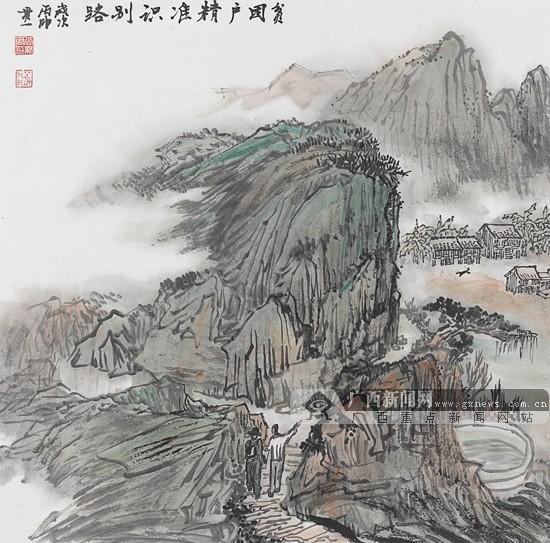 广西艺术学院第一书记尚新周:扎根农村画说扶贫路