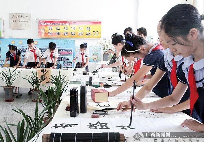 南宁市艺术教育工作成果丰硕 滨湖路小学受瞩目