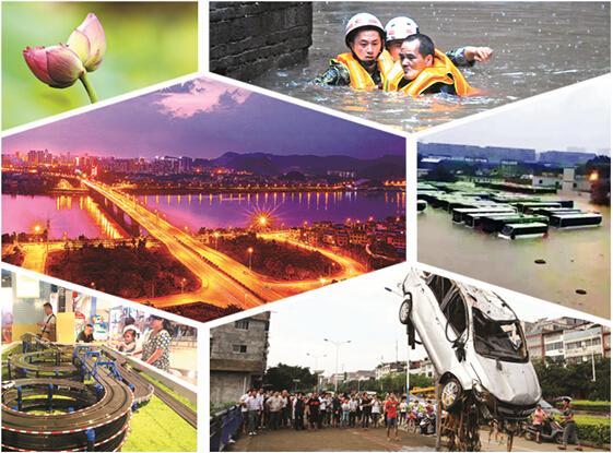 6月15日焦点:柳州8000余人受灾 经济损失200多万