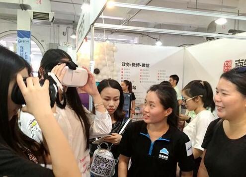 """南宁市青秀区""""互联网+城管""""模式亮相文化博览会"""